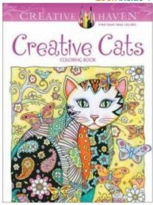 Creative Cat Designs to Color - Coloring Book for Adults - $4.97